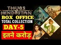 Thugs Of Hindustan Box Office Collection Day 5   Thugs Of Hindustan Total Collection   Amir Khan