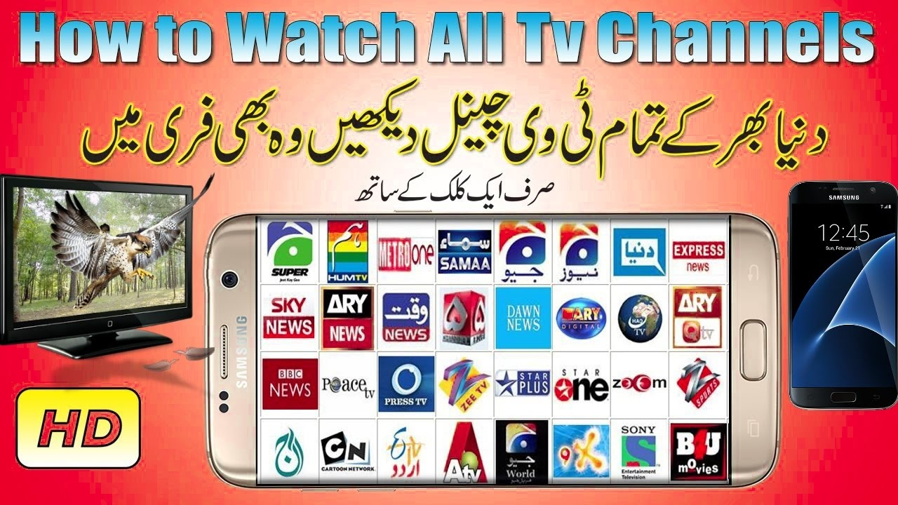 How To Watch All Tv Channel Live On Android Mobile Phone -Best Tv Apps