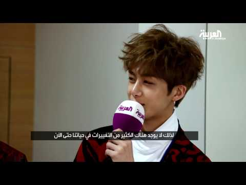 MonstaX Al Arabiya interview [ENG SUBS] (CC)