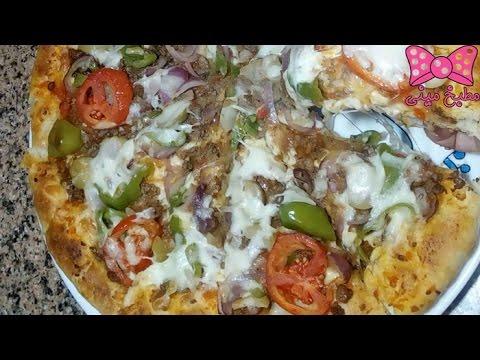 صورة  طريقة عمل البيتزا طريقة عمل بيتزا باللحمه المفرومه في مطبخ ميني طريقة عمل البيتزا من يوتيوب