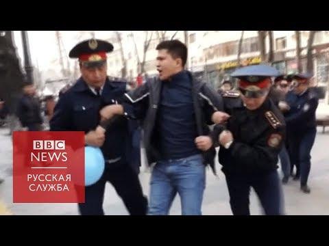 Протесты против Нурсултана: