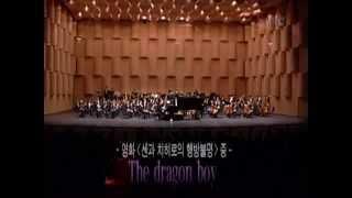 Joe Hisaishi - Dragon Boy - Spirited Away (live)