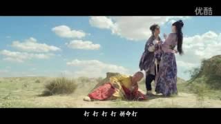 "16.05.16: Trailer 2  do filme ""A Chinese Odissey"""