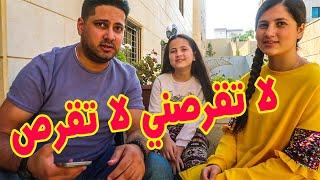لا تقرصني لا تقرص 🦀 (كليب حصري) مايا الصعيدي  La Tokrosni - Maya Al Saidie (Exclusive Clip)