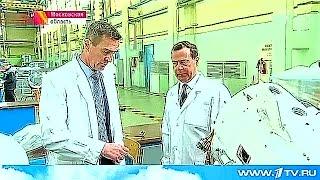 В Королёве Дмитрий Медведев посетил лаборатории корпорации