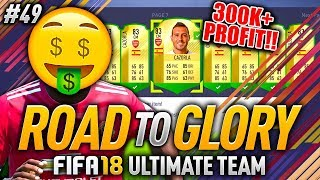 FIFA 18 ROAD TO GLORY #49 - HUGE PROFITS!! 🤑
