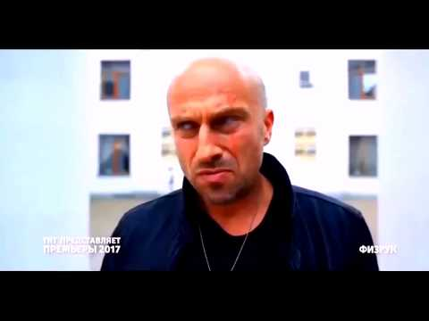 Кадры из фильма Физрук (Fizruk) - 1 сезон 0 серия