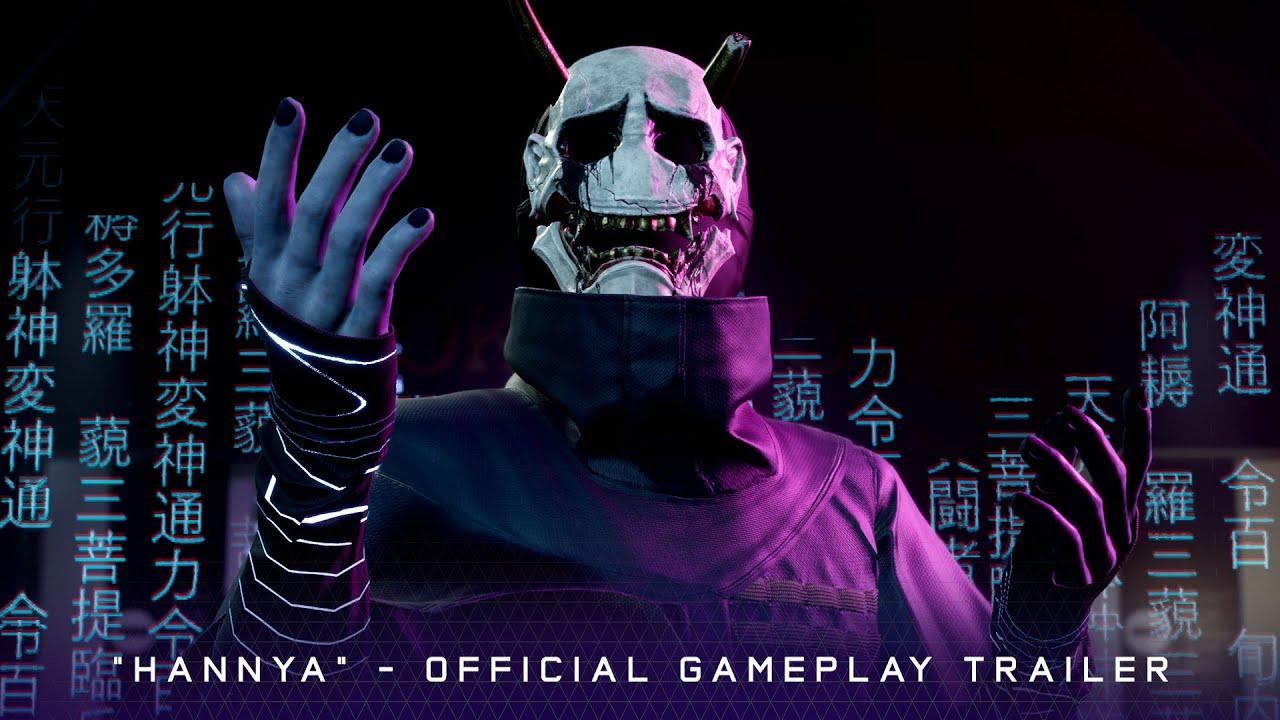 『Ghostwire: Tokyo』 ゲームプレイ公開トレーラー 「般若版」
