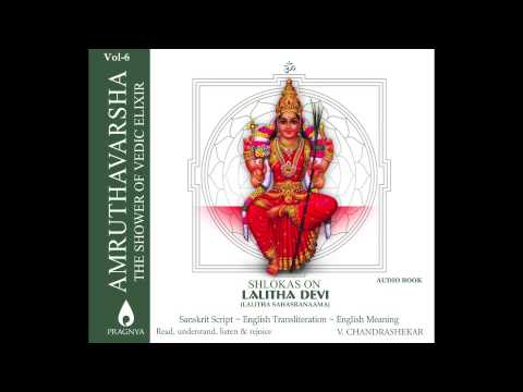 Amruthavarsha - Shlokas on Lalitha Devi -