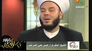 Nisa suresi 163 Şeyh Hassan mükemmel makam