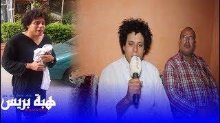 Hibapress  الشاب محمد زينون يكشف تفاصيل حياته الشخصية بعد نشر فيديو مؤلم بالفيسبوك