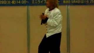 串田アキラ - ジライヤ