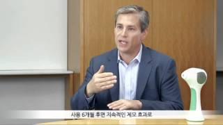 트리아 플러스 레이저 제모기 4X 기대효과