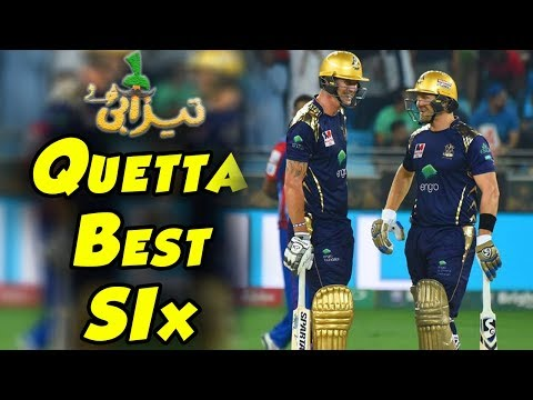 Quetta Best Six In PSL | Funny Punjabi Totay Tezabi Totay | HBL PSL 2018 thumbnail