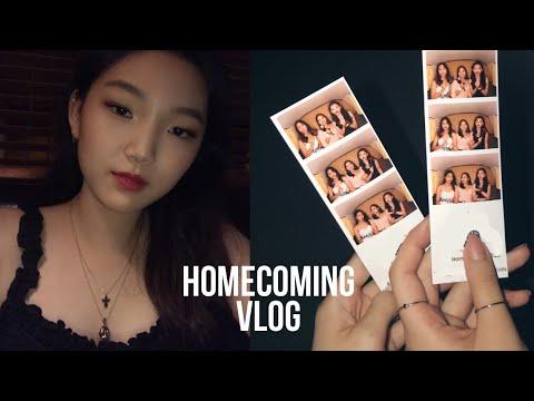 [Youjin VLOG] 홈커밍 파티 브이로그 homecoming vlog 🎉