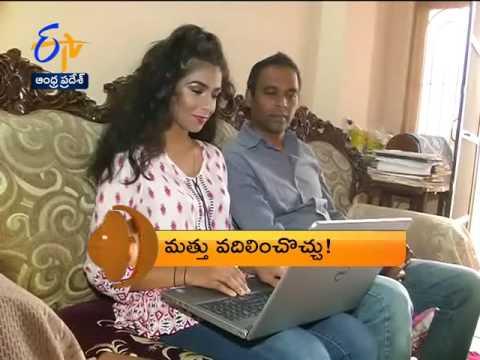 Andhra Pradesh 16th July 2017 1 PM ETV 360 News Headlines
