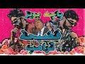 أغنية فيديو كليب الزعيم البشير شو باجة بويز