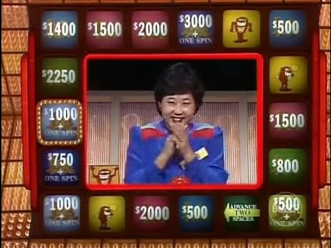 Press Your Luck - Episode #93 Mimi/Irene/Kirk