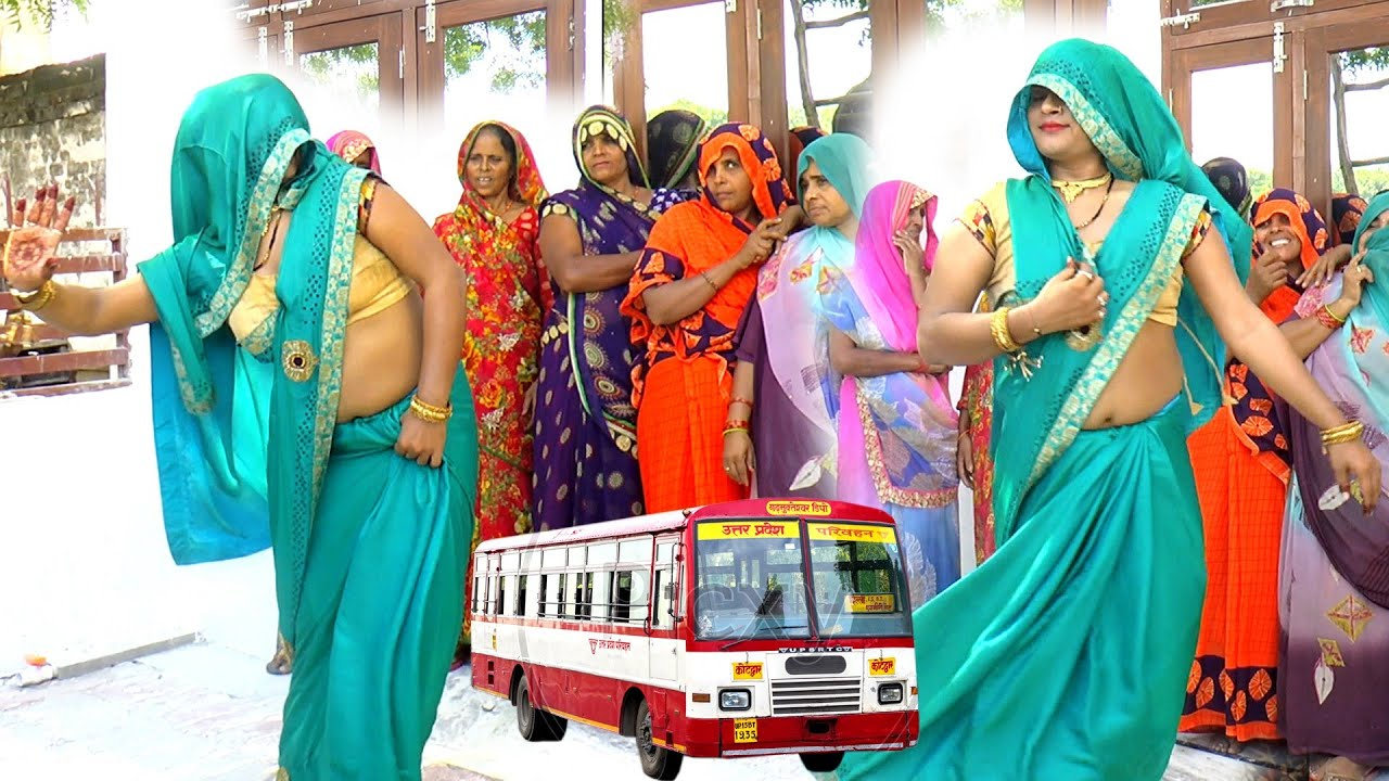 Download दीदी मेरो राजा ड्राइवर बस को || #नई_बहू_का_लपकौआ डांस- Lokgeet #सरिता_यादव