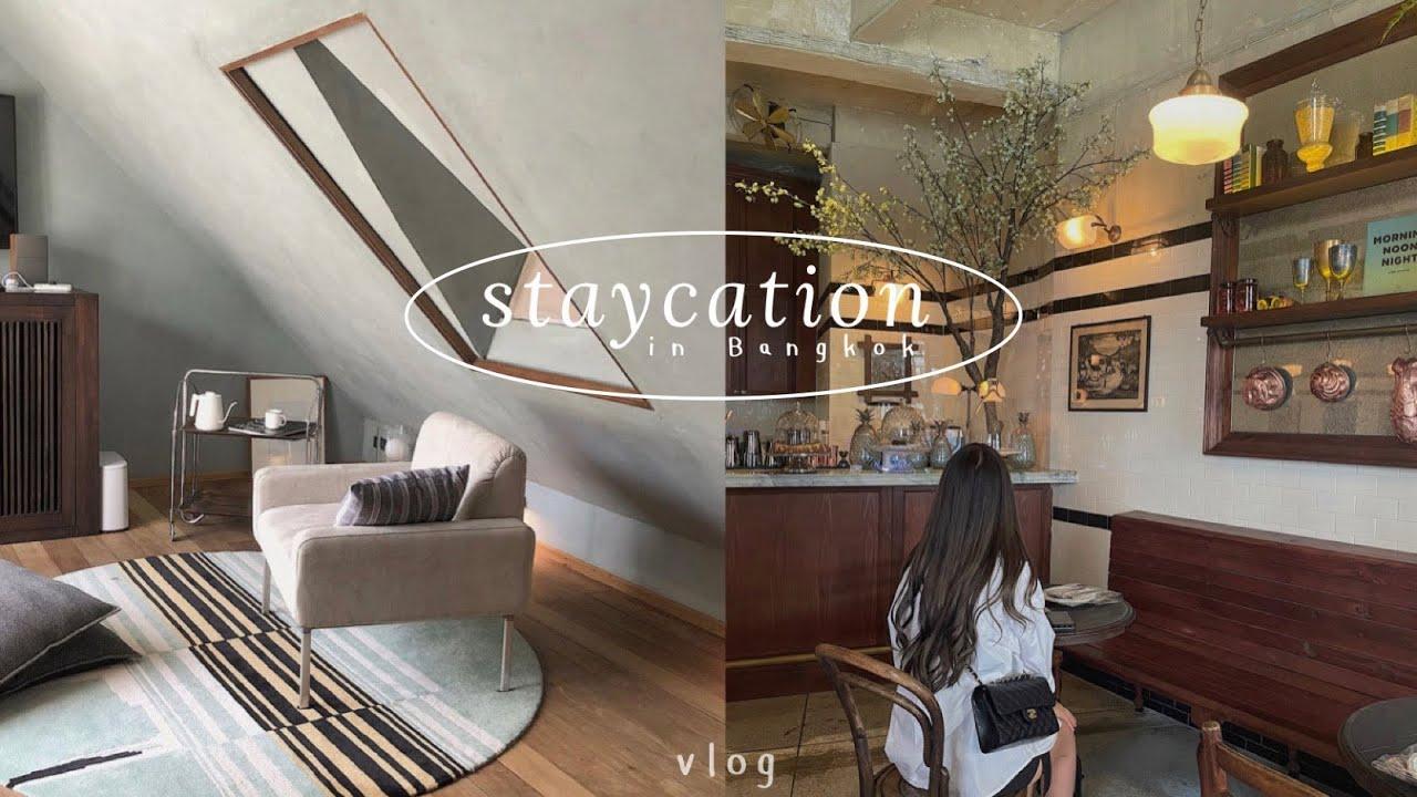 staycation l bkk ⌇🛁✨  ༘ 🕰☁️ *◞ BHOUSE 49 യ เปลี่ยนที่นอนวันฝนพรำ , ไปร้านอาหารวินเทจ แบบปารีสทิพย์
