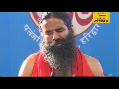 Sukh Bhi Mujhe Peyare Hain , Dukh Bhi Peyare Hain, Bhajan , Swami Ramdev