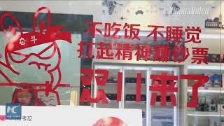 Doanh số bán hàng ngày Độc thân ở Trung Quốc lập kỷ lục mới