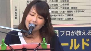 石井かおり 船橋駅前ライブ 2012/10/20 石井香織 検索動画 19