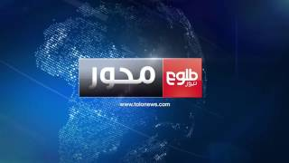 MEHWAR: Rise In Unemployment Discussed