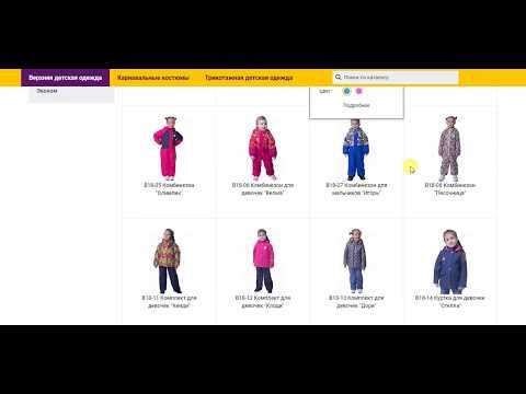 Батик торговый дом - официальный сайт