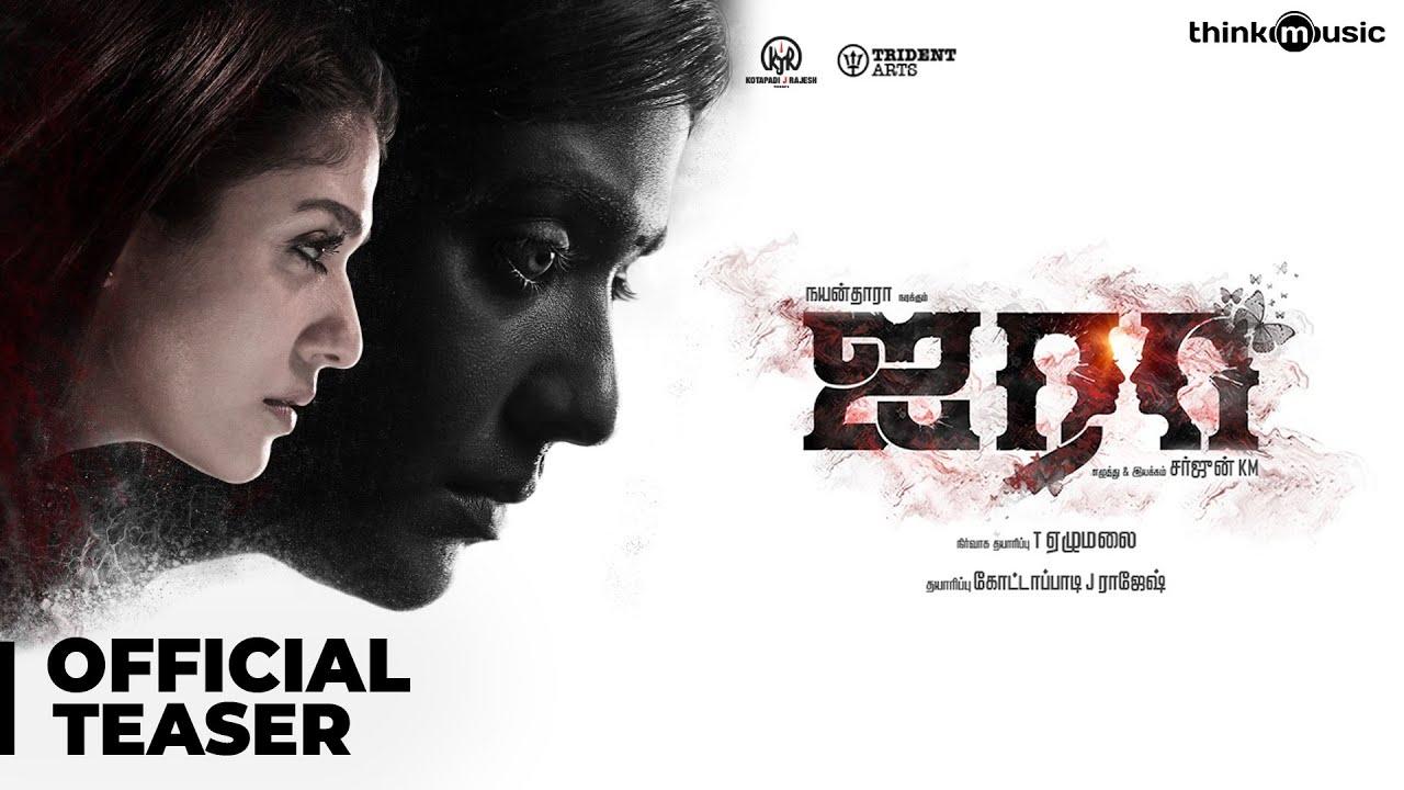Airaa Official Teaser - Tamil | Nayanthara, Kalaiyarasan | Sarjun KM | Sundaramurthy KS