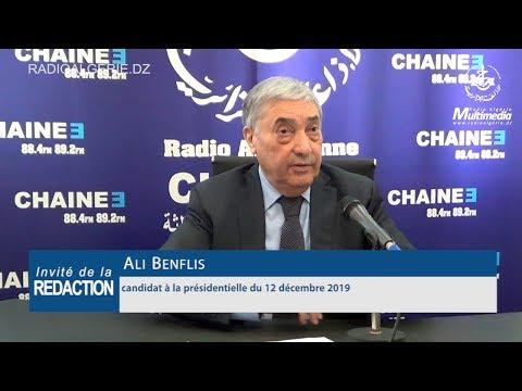 Ali Benflis candidat à la présidentielle du 12 décembre 2019