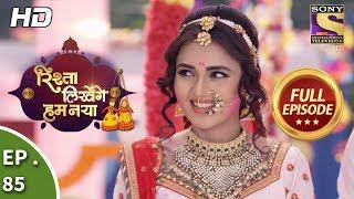 Rishta Likhenge Hum Naya - Ep 85 - Full Episode - 5th March, 2018
