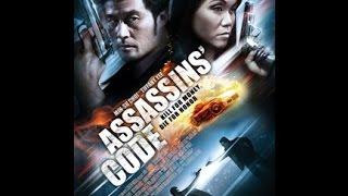 Assassins Code - Trailer