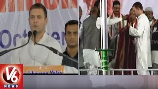 Rahul Gandhi Speech At Congress Public Meeting In Charminar | Rajiv Gandhi Sadbhavana Yatra | V6