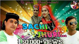 SACHI JHURI. Singer RJ Ramesh Thakur & Sheela Thakur *Producer, Tul...