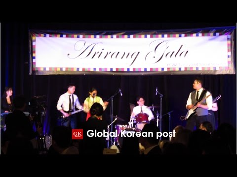 여성회 아리랑 갈라 Arirang Gala by Global Korean Post