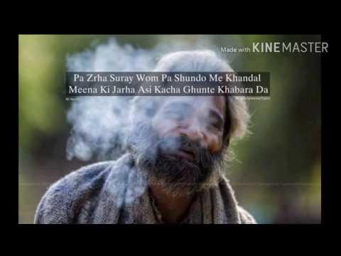 Aminullah Marwat New Song 2016 Kanri Kanri...