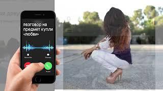 """Вызываем шалав по телефону. Ч.1 Кишинев. """"Служба быта"""". Рен ТВ Молдова"""