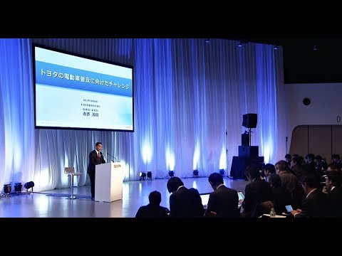"""""""Toyota's Challenge to Promote Widespread Use of Electrified Vehicles"""" press conference"""
