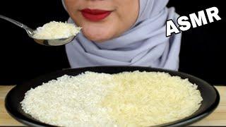 ASMR RAW RICE EATING    RAW BASMATI RICE MIX RAW RICE INDO    MAKAN BERAS MENTAH PAKE CENTONG