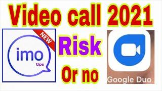 Duo imo video call 2021 how to production call screenshot 3