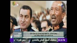 فيديو.. جيهان السادات تكشف حقيقة مشاركة مبارك في قتل الرئيس الراحل