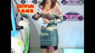 20100511楊采妮、蔣怡、陳細潔《模型車慈善拍賣展》_s.mp4 Thumbnail