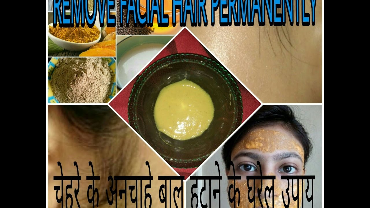 How To Remove Facial Hair Naturally At Home Permanently