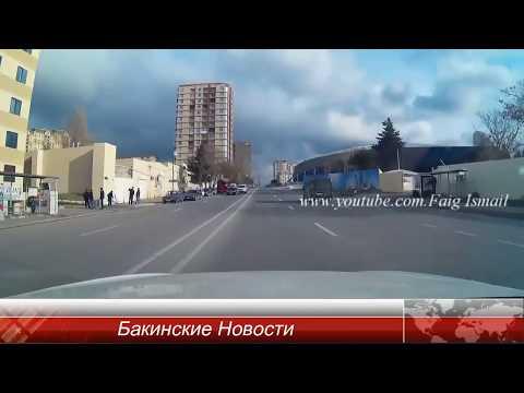 Баку улица 7-ая.Завокзальная - Талята Шихалиева