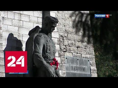 Эстония забыла, кто спас Таллин от разрушения