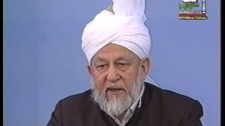 Friday Sermon 19 January 1996