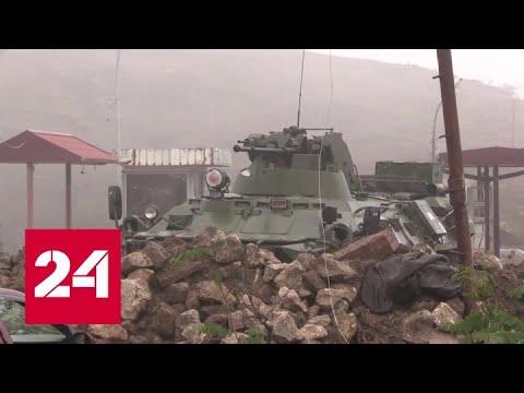 Российский миротворец подорвался на мине в Нагорном Карабахе - Россия 24