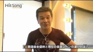 ビートルズの日本公演の前座を務めたこともある尾藤さん。当時と現在の...