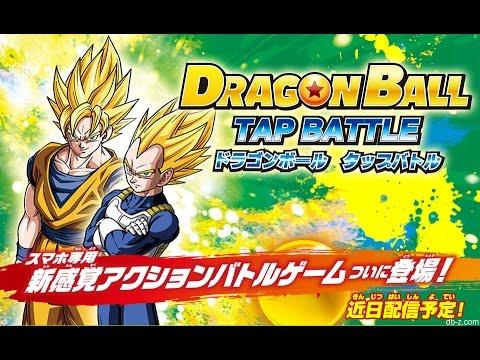 [FR-HD] - Soirée Dragon ball z continue avec le Tap battle